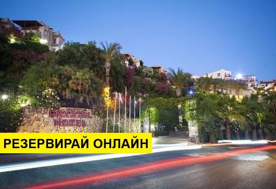 Самолетна програма от София! 7 нощувки на база All inclusive в Golden Age Crystal Hotel 4*