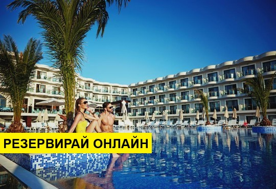 Самолетна програма от София! 7 нощувки на база All inclusive в Labranda Bodrum Princess & Spa 5*