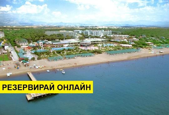 Самолетна програма от София! 5 нощувки на база All inclusive в Maritim Pine Beach Resort 5*