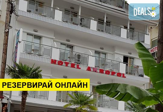 Нощувка на база BB,HB в Akropol Hotel 3*, Паралия Катерини,