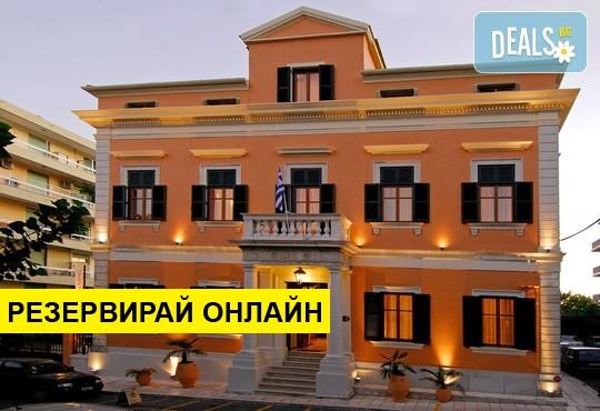 Нощувка на база Закуска в Bella Venezia Hotel 3*, Корфу, о. Корфу