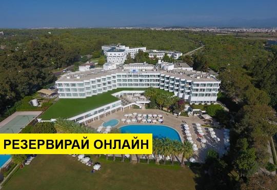 Самолетна програма от София! 7 нощувки на база All inclusive в Maritim Hotel Saray Regency 5*