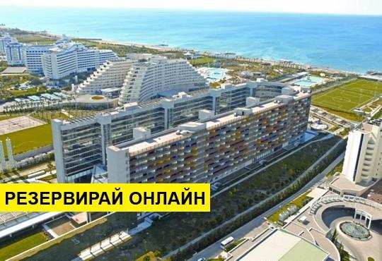 Самолетна програма от София! 5 нощувки на база Ultra all inclusive в Kervansaray Lara Hotel 5*