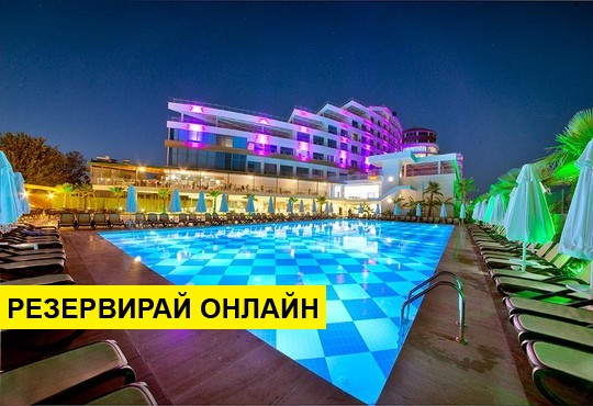 Самолетна програма от Варна! 7 нощувки на база Ultra all inclusive в Raymar Hotels & Resorts 5*