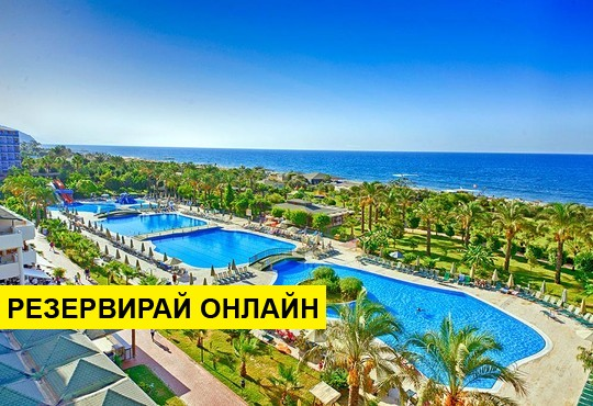 Самолетна програма от София! 4 нощувки на база Ultra all inclusive в Mc Arancia Resort Hotel 5*