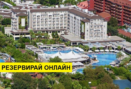 Самолетна програма от София! 7 нощувки на база Ultra all inclusive в Sunis Elita Beach...