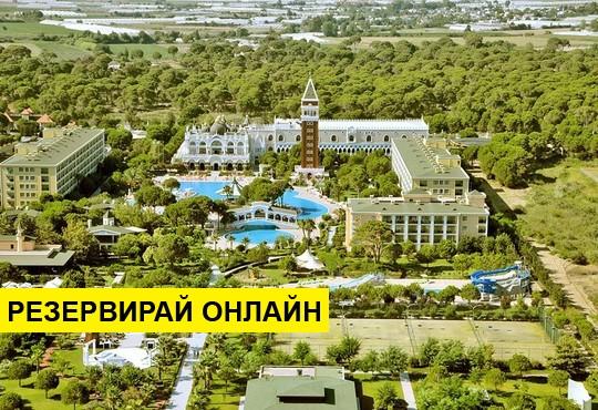 Самолетна програма от София! 7 нощувки на база Ultra all inclusive