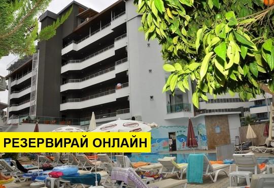 Самолетна програма от София! 7 нощувки на база All inclusive в Acar Hotel 4*