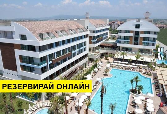 НГ 2020 в Турция със самолет! 4 нощувки на база All inclusive в Port Side Resort Hotel 5*