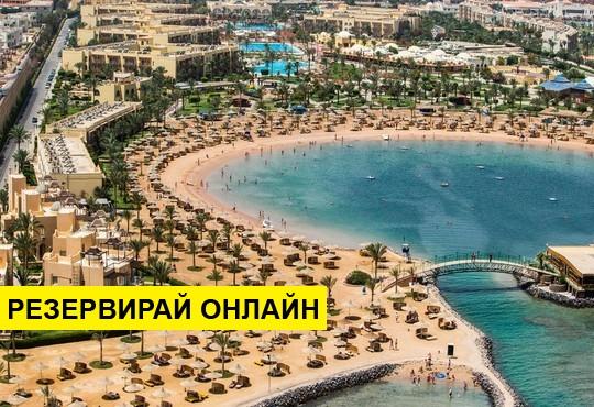 Самолетна програма от София! 7 нощувки на база All inclusive в Desert