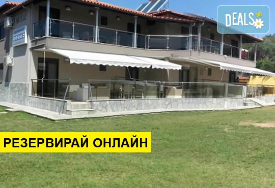 Нощувка на база RR в 4-You Residence 0*, Метаморфоси, Халкидики
