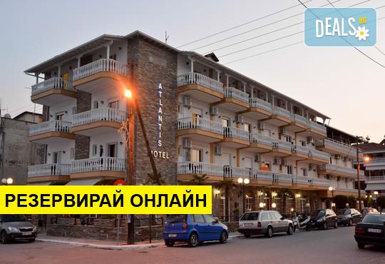 Нощувка на база BB,HB в Atlantis Hotel 3*, Паралия Катерини, Олимпийска ривиера