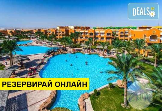 Самолетна програма от София! 7 нощувки на база All inclusive в Caribbean World Resort Soma Bay 5*
