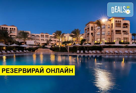 Самолетна програма от София! 7 нощувки на база All inclusive в Cleopatra Luxury Resort Makadi Bay 5*