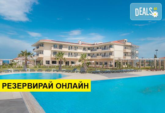 Нощувка на база BB,HB в King Maron Hotel & Spa 4*, Платанитис, Северна Гърция