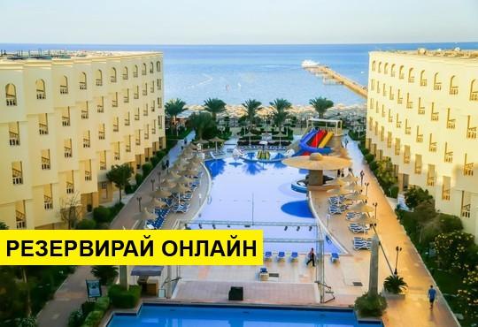 Почивка в Египет със самолет! 7 нощувки на база All inclusive в Amc Royal Hotel & Spa 5*