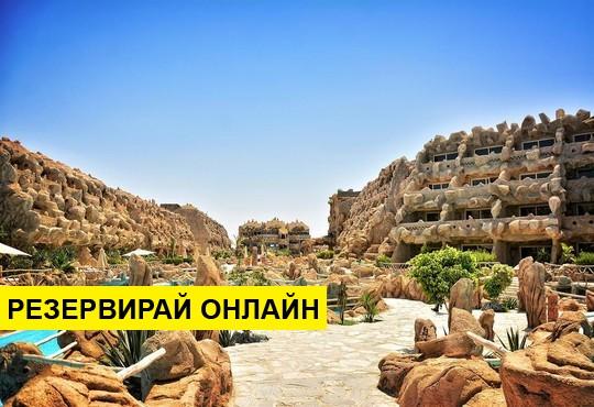 Самолетна програма от София! 5 нощувки на база All inclusive в Caves