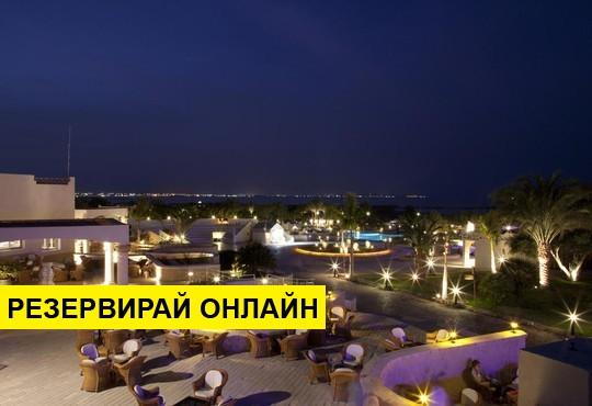 Почивка в Египет със самолет! 6 нощувки на база All inclusive в Coral Beach Hurghada Resort 4*