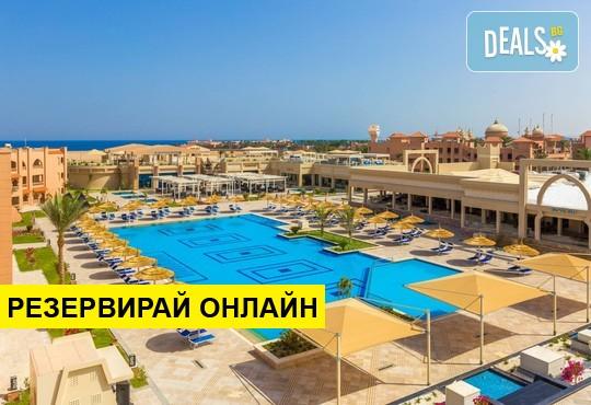 Почивка в Египет със самолет! 6 нощувки на база All inclusive в Aqua Vista Resort 4*
