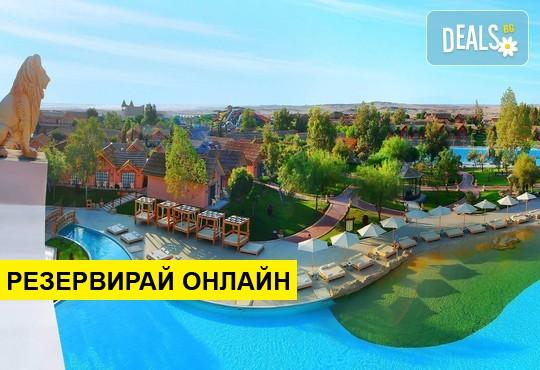 Самолетна програма от София! 7 нощувки на база All inclusive в Jungle Aqua Park 4*