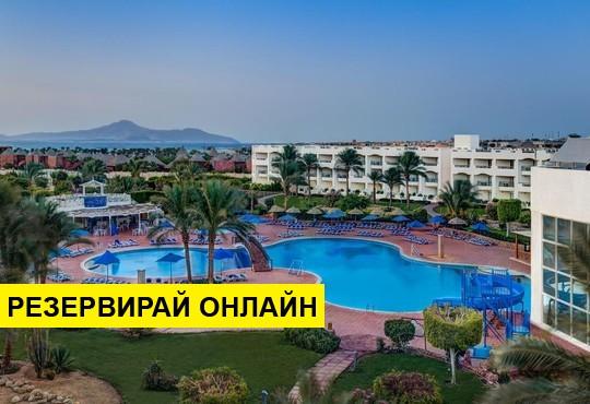 Самолетна програма от София! 7 нощувки на база All inclusive в Aurora Oriental Resort 5*