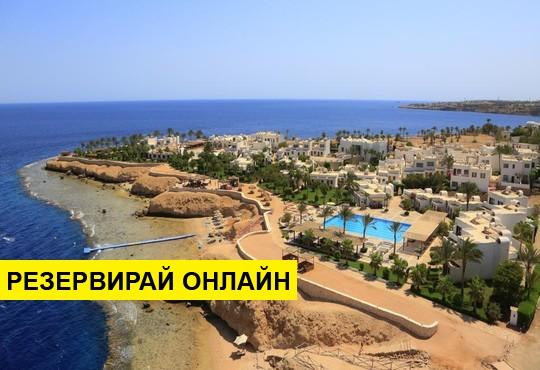 Почивка в Египет със самолет! 6 нощувки на база All inclusive в Labranda Tower Bay 4*