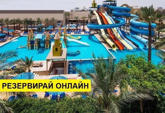 Почивка в Египет със самолет! 6 нощувки на база All inclusive в Mirage Bay Resort & Aqua Park 5*