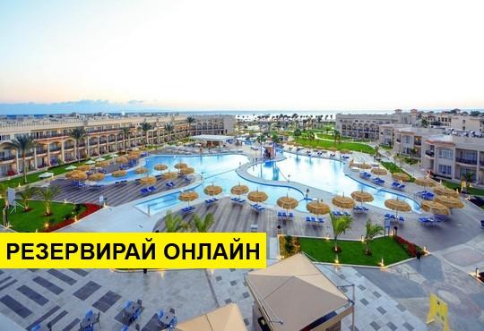 Самолетна програма от Варна! 7 нощувки на база All inclusive в Royal