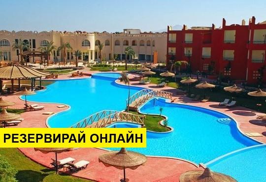 Почивка в Египет със самолет! 6 нощувки на база All inclusive в Aqua Hotel Resort & Spa (ex. Sharm Bride) 4*