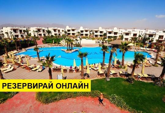 Самолетна програма от София! 7 нощувки на база All inclusive в Shores Golden Resort (ex. Otium Golden) 4*