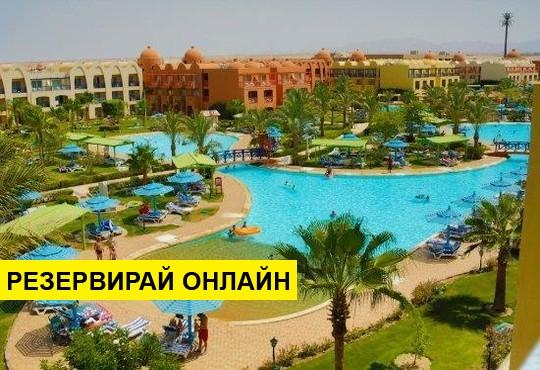 Почивка в Египет със самолет! 7 нощувки на база All inclusive,Ultra all inclusive в Titanic Beach Spa & Aqua Park 5*