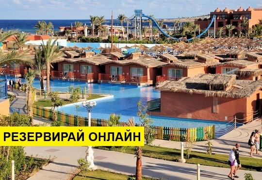 Почивка в Египет със самолет! 6 нощувки на база All inclusive в Titanic Palace 5*