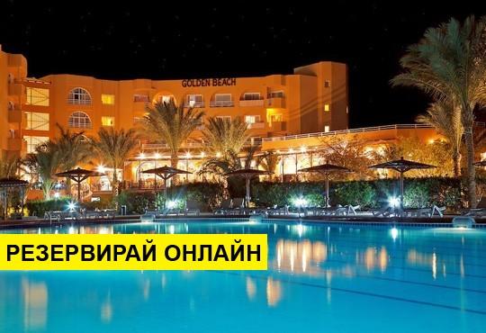 Самолетна програма от София! 7 нощувки на база Ultra all inclusive в Golden Beach (ex. Movie Gate) 4*