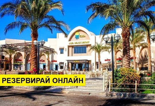 Самолетна програма от София! 7 нощувки на база All inclusive в Nubia Aqua Beach Resort 5*