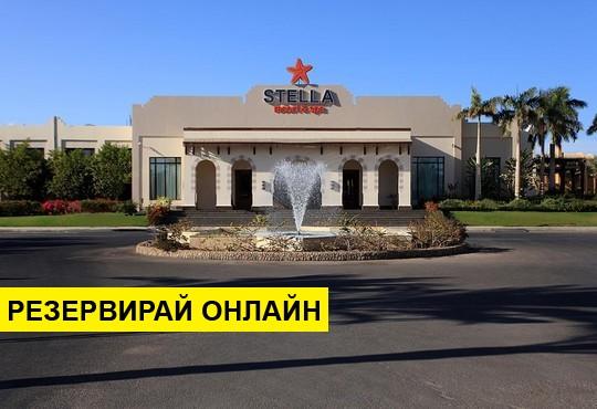 Самолетна програма от София! 5 нощувки на база All inclusive в Stella