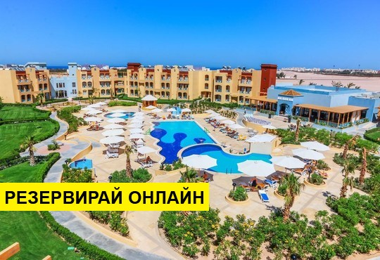 Самолетна програма от София! 5 нощувки на база All inclusive в Lemon