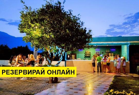 Самолетна програма от Варна! 7 нощувки на база All inclusive в Anita Dream Hotel (ex....