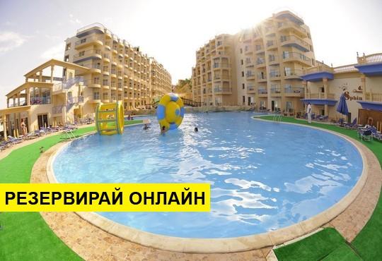 Самолетна програма от София! 7 нощувки на база All inclusive в Sphinx Aqua Park Beach Resort 4*