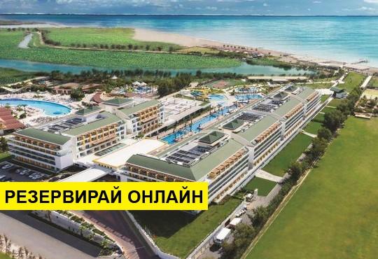 Самолетна програма от Варна! 7 нощувки на база Ultra all inclusive в Port Nature Luxury Resort Hotel & Spa 5*