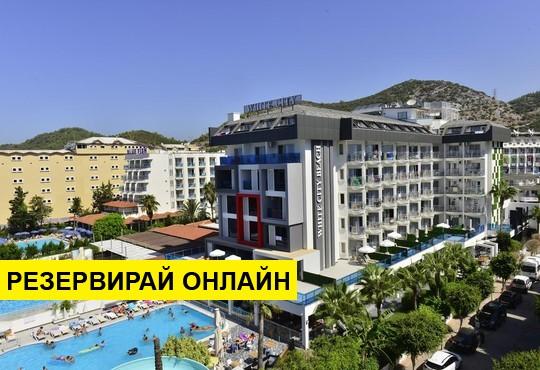 Самолетна програма от София! 4 нощувки на база All inclusive в White City Beach Hotel 4*