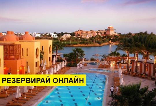 Самолетна програма от София! 5 нощувки на база All inclusive в