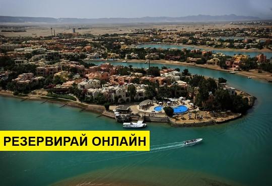 Самолетна програма от София! 5 нощувки на база All inclusive в Sultan