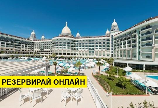 Самолетна програма от София! 4 нощувки на база All inclusive в