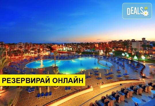 Самолетна програма от София! 7 нощувки на база All inclusive в Dana