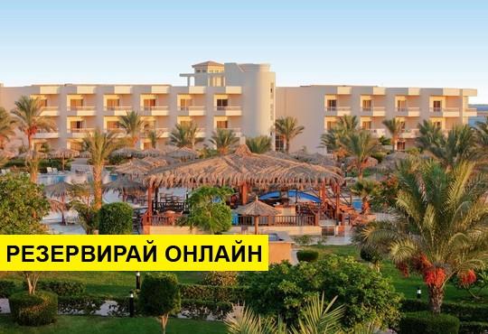 Самолетна програма от София! 7 нощувки на база All inclusive в Hilton