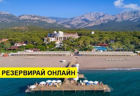 Самолетна програма от София! 11 нощувки на база Ultra all inclusive в