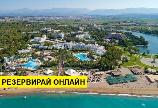 Самолетна програма от София! 10 нощувки на база Ultra all inclusive в Otium Hotel Seven Seas 5*