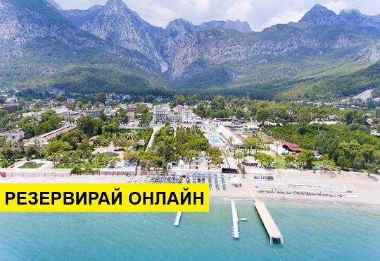 Самолетна програма от София! 10 нощувки на база Ultra all inclusive в Selchukhan Hotel 4*