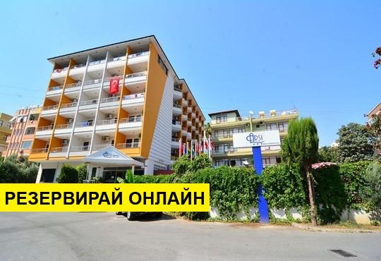 Самолетна програма от Варна! 7 нощувки на база All inclusive в Arsi Hotel 4*
