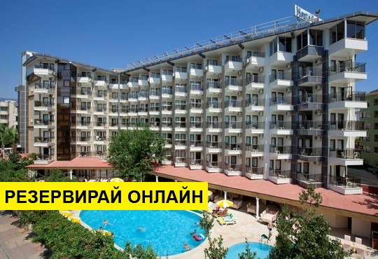 Самолетна програма от София! 11 нощувки на база All inclusive в Monte Carlo Hotel 4*
